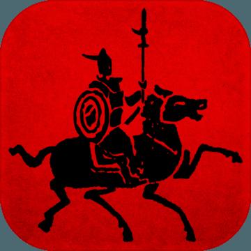 英雄的王朝无限金币版v1.0