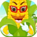 玉米视游解压小游戏苹果版v1.0
