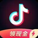 抖音极速版官方app【领现金】v14.3