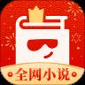 追书大神(鸿雁传书)app去广告v2.7.