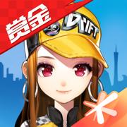 苹果版QQ飞车v1.25.0.28218