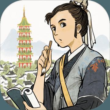江南百景图国际服破解版v1.1.5