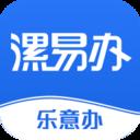 漯易办政务资讯平台v1.3.0