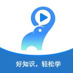 机灵象AI教育智能学习平台v3.0.1