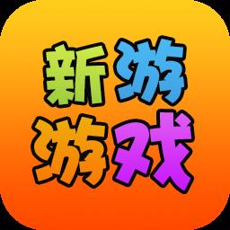 新游游�蚝邪沧堪�v1.0