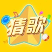 猜歌人气王破解版【附答案】v1.1.6
