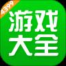4399游�蚝忻赓M官方版v5.8.0.42