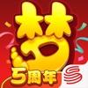 梦幻西游互通版苹果手机v1.315.0