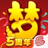 梦幻西游手游官方版v1.260.0