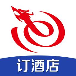 艺龙旅行网官方最新版v9.63