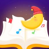 儿童早教启蒙童话故事vip版v1.0.1