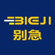 �e急�B��圮��o理平�_v1.3.2