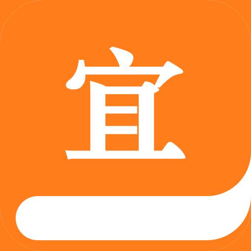 宜搜小�f免�M快�x版v4.16.0