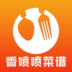 香喷喷菜谱手机版v1.0