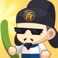 有间中餐厅中文破解无限金币版v1.1