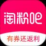 淘粉吧旧版appv11.69