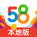 58本地版新闻appv9.17.7
