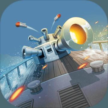 海战5v5竞技对战游戏v1.7.1