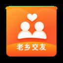 友趣老乡视频交友平台红包版v1.0.0