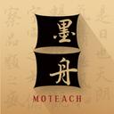 墨舟书法学习软件v1.0.6