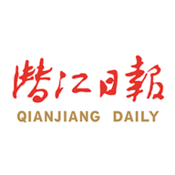 潜江日报手机版appv3.0.1