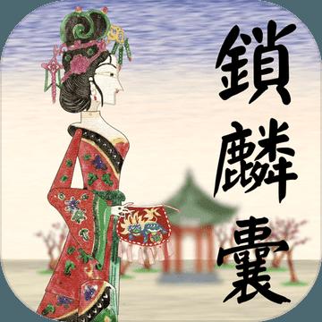 皮影京剧短篇游戏安卓版v1.0