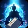 侠客的传说小说阅读软件v1.0