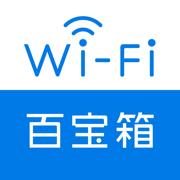 �W�j百��箱��I�W�j�y��件(原WiFi百��箱)v2.0.7