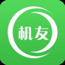 机友精灵吾爱破解版v1.3.4