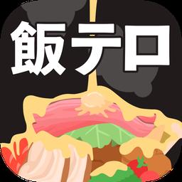 恶魔之锅手游中文版v1.0