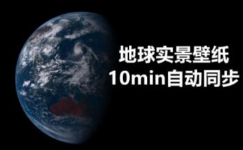 可以看地球实景的软件下载