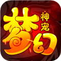 梦幻神宠区块链游戏分红版v1.0.0