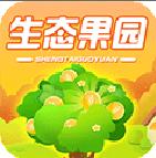 区块生态果园STY种地赚钱安卓版v2.0.12
