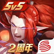 决战平安京苹果客户端v1.29