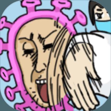 消毒勇士游戏测试v1.0