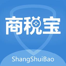 商税宝税务查询软件v2.1.6