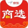 京东商选直供平台v1.0.2