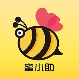 蜜小助恋爱话术免费版v4.4.2