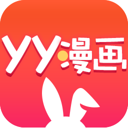yy漫画app破解无限钻石v3.2.1 永久不升级版