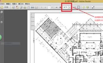 pdf看图片的软件