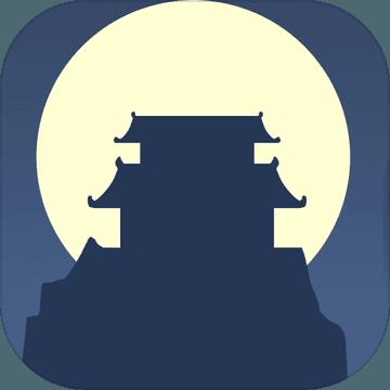 论如何建立一个修仙门派官方版v1.1.0