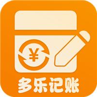 多乐记账软件免费版v1.0