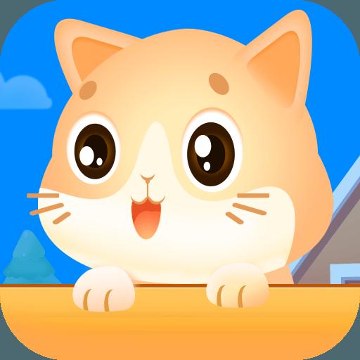 猫咪小屋赚钱appv1.1.9