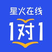 星火在线1对1学生端v4.7.3