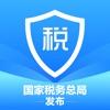 个人所得税app安卓v1.6.3 最新版本
