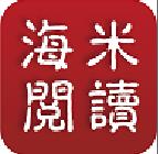 海米阅读app赚金版v1.3