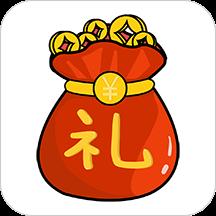淘礼包迷你世界激活码软件v1.0