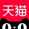 苹果手机下载天猫v9.9.0