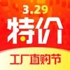 淘宝特价版app官网下载v3.25.1