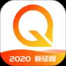 起点直播官方appv4.2.8